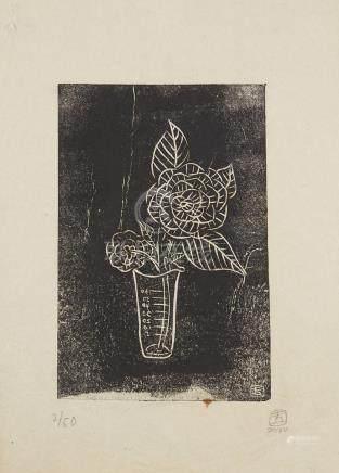 SANYU (1901 1966)