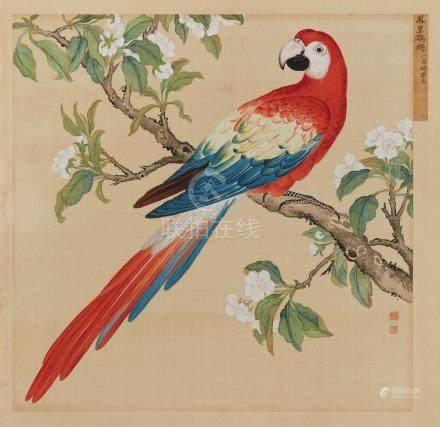 CHINE Attribué à JIANG TINGXI (1669 1732)