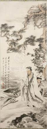 Xu Cao (1899 1961) et Wu Jingting (1904 1971)