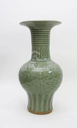 Vase Yen yen à glaçure céladon. XXème.