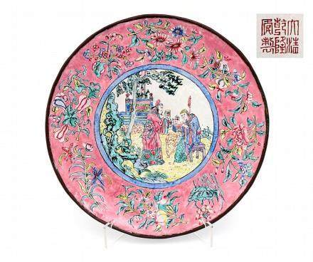 A CHINESE ENAMEL PLATE