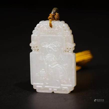 A CARVED WHITE JADE 'LION' PENDANT ,QING DYNASTY