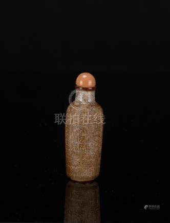 Qing- A Red Overlay White Glass Snuff Bottle