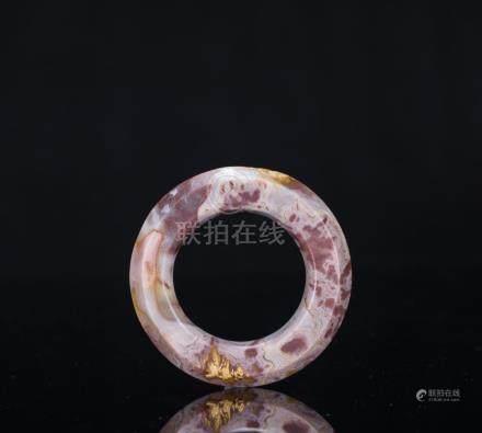 An Agate Disc