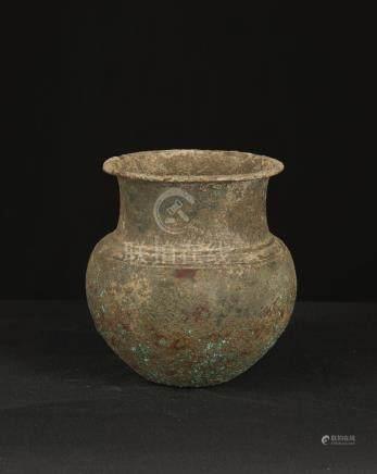 A Rare Indus Valley Copper/Bronze Bowl