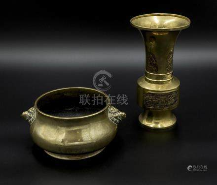 A Chinese bronze censer and a bronze vase