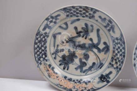 Ensemble de douze coupelles Chine, Swatow Porcelaine décorée en bleu sous cou