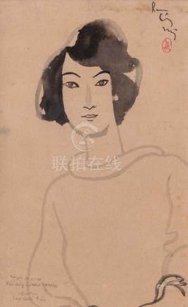 LUU CÔNG NHÂN (1931-2007) Portrait de femme Encre de chine sur papier Signée e