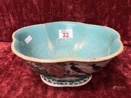 A highly decorated Chinese bowl.