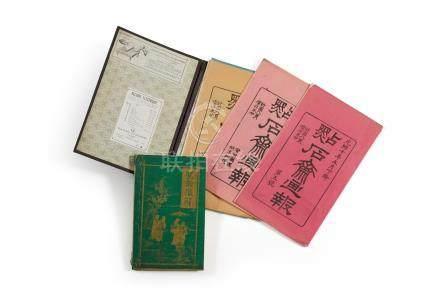 CHINE Epoque GUANGXU (1875 1908)