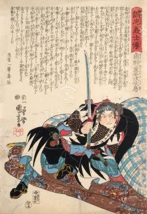 """Utagawa Kuniyoshi """"Sumino Jûheiji Tsugufusa"""" (Samurai mit Sc"""