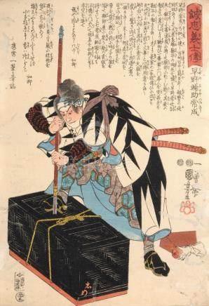 """Utagawa Kuniyoshi """"Hayano Wasuke Tsunenari"""" (Samurai, einen"""