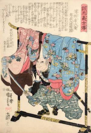 """Utagawa Kuniyoshi """"Uramatsu Kihei Hidenao"""" (Laienpriester hi"""