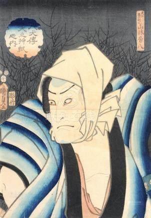 Utagawa Kunisada II., Schauspieler Nakamura Utaemon IV als Y