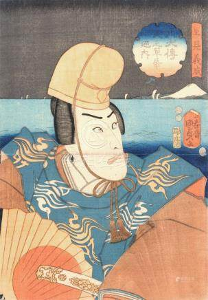 Utagawa Kunisada II., Schauspieler Ichikawa Danjûrô VIII als