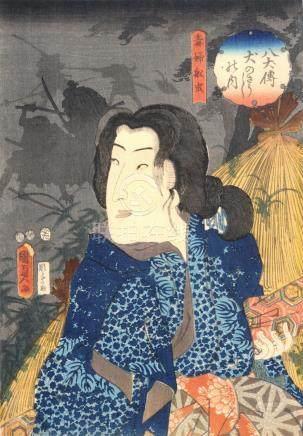 Utagawa Kunisada II., Schauspieler Segawa Rokô V als Heldin