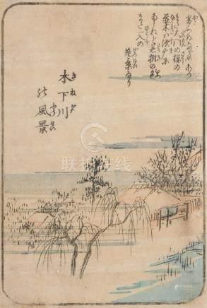"""Utagawa Hiroshige """"Landschaft von Kinegawa"""". (Aus dem ersten"""