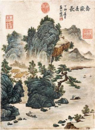 Bildplatte mit Landschaftsdarstellung. China. 19. Jh./ 20th