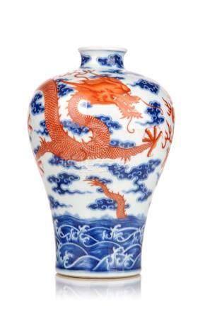 Meipingvase mit Drachendekor. China. Qing Dynastie (1644-191