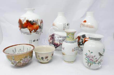 A shaped Chinese vase with horse decoration and a matching pair of gourd vases and 4 other items