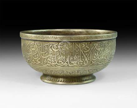 Indian Calligraphic Bowl