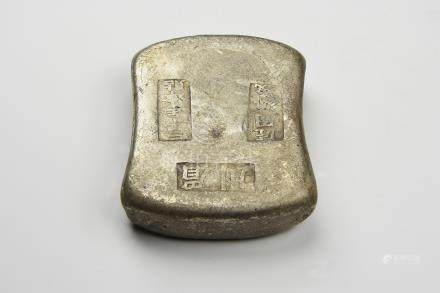 Chinese Style Weight with Characters