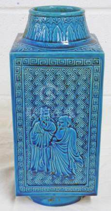 CHINESE BLUE PORCELAIN VASE 31 CMS
