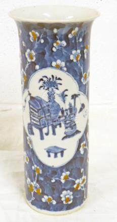 BLUE & WHITE CHINESE VASE WITH 4 CHARACTER MARK 25.