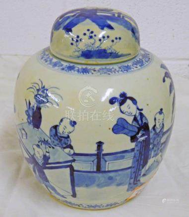 BLUE & WHITE CHINESE LIDDED JUG DECORATED WITH FIGURES 20CM & 4 CHARACTER MARK