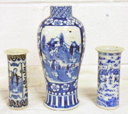 2 CHINESE PORCELAIN VASES ONE WITH 4 CHARACTER MARK 15.