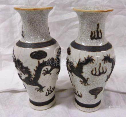 PAIR OF CHINESE CRACKLE WARE VASES DECORATED WITH DRAGONS,
