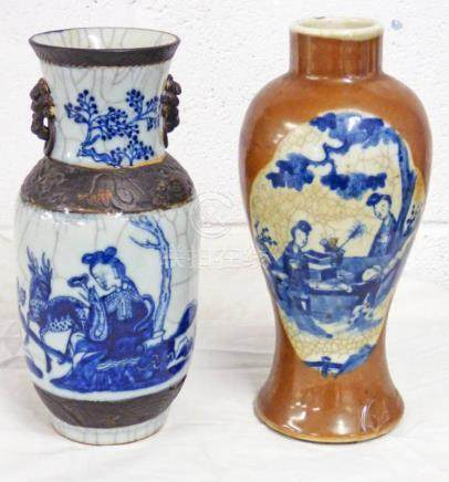 CHINESE BLUE & WHITE CRACKLE WARE VASE WITH DEER & FEMALE DECORATION AND SEAL MARK AND ONE OTHER