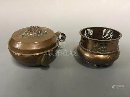 A small Tibetan teapot and pot with pierced collar. Heights 7.5cm and 7cm.