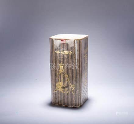 90年代 中國名茶 猴採兩前雀舌
