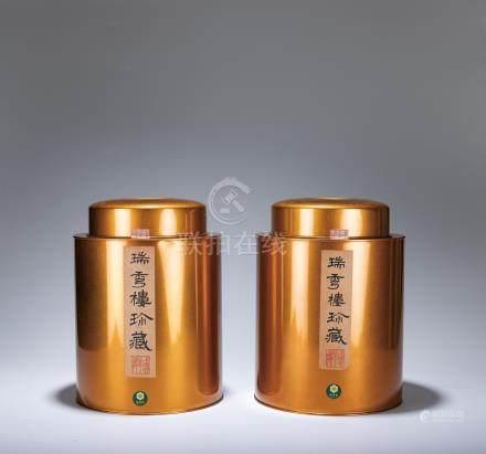 1986年 瑞秀樓珍藏 台灣文山包種茶 二罐