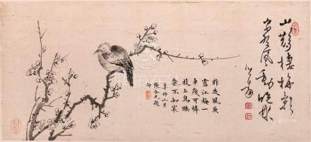 溥儒 山鵲梅影圖 陳含光跋