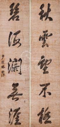 林則徐 書法五言對聯