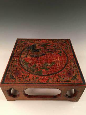 Chinese Red-Painted End Table
