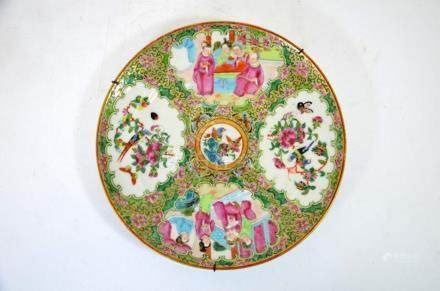 A Chinese Canton famille rose plate, probably Qianlong, 18th