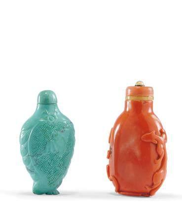十九世紀 綠松石福壽鼻煙壺、清乾隆 珊瑚螭龍紋鼻煙壺 二件一組
