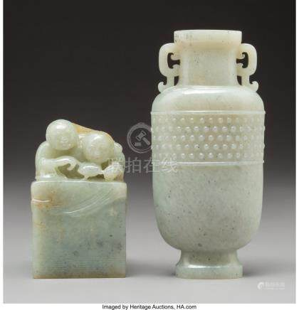 61748: A Chinese Carved Jade Vase and Seal Marks: (vari
