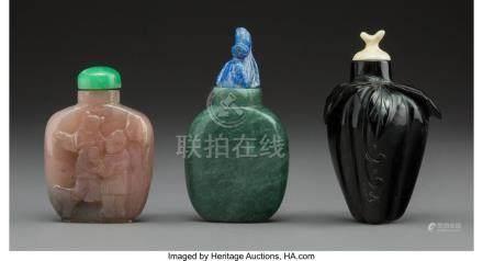 61767: Three Chinese Mixed Media Snuff Bottles 3-1/4 in