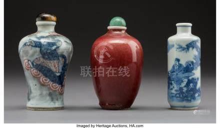 61769: Three Chinese Porcelain Snuff Bottles Marks: (va