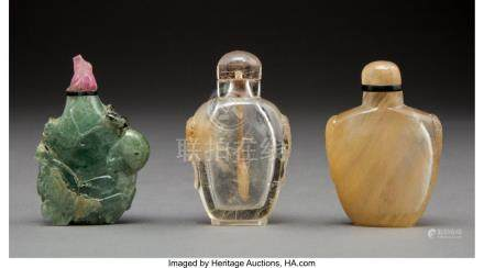 61771: Three Chinese Carved Hardstone Snuff Bottle 2-1/