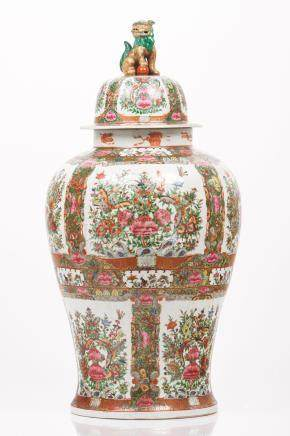 A vase with cover