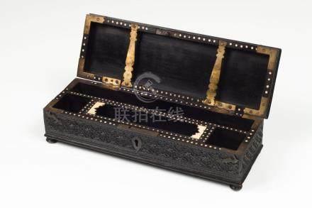 A writing box