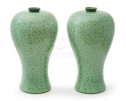 TWO KOREAN VASES 'MAEBYONG' 20TH CENTURY