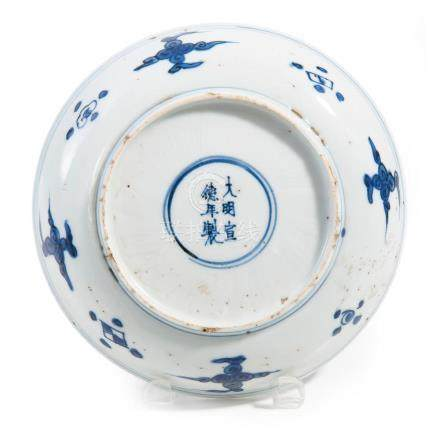 A CHINESE BLUE AND WHITE DISH WANLI PERIOD, 17TH CENTURY