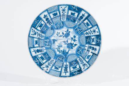 Chinese Art A blue and white porcelain dish painted with aus