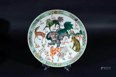 Japanese Art A famille verte porcelain dish painted with pho